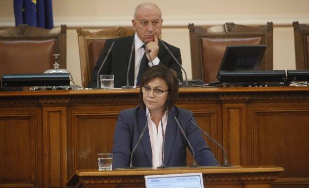 Корнелия Нинова:  Докато ГЕРБ управлява България, няма да има справедливост