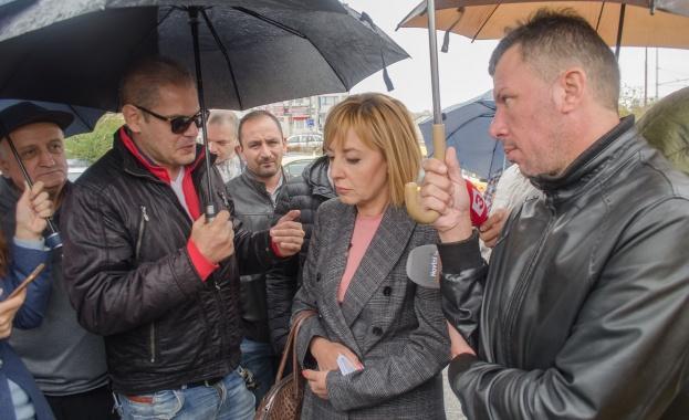 Гражданският кандидат за кмет на София Мая Манолова се срещна