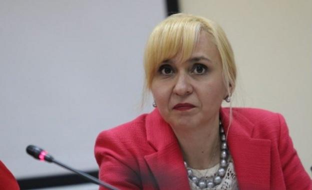 След приемната в Босилеград омбудсманът Диана Ковачева с препоръка заради замърсяването на околната среда от минна дейност