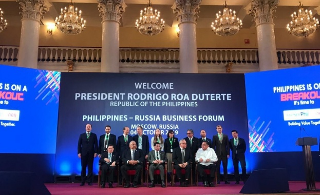 Русия и Филипините се договориха за сътрудничество в областта на реактори с малка мощност