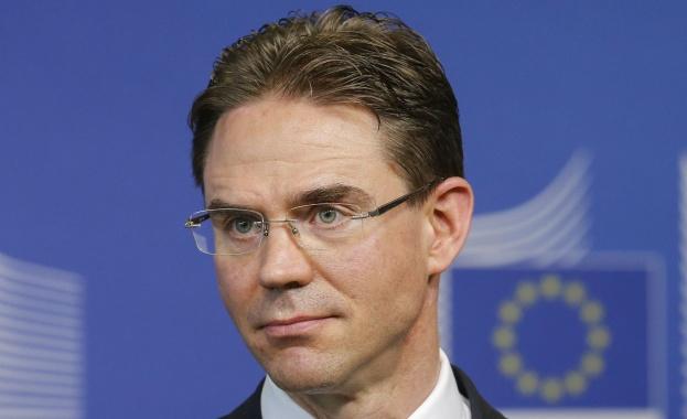 Заместник-председателят на Европейската комисия, отговарящ за работните места, растежа, инвестициите