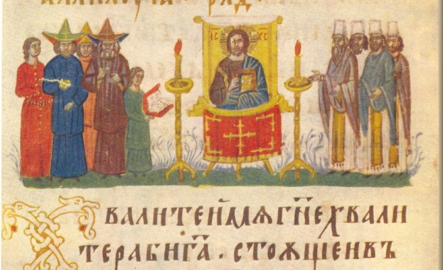 Томичовият псалтир гостува за първи път в България
