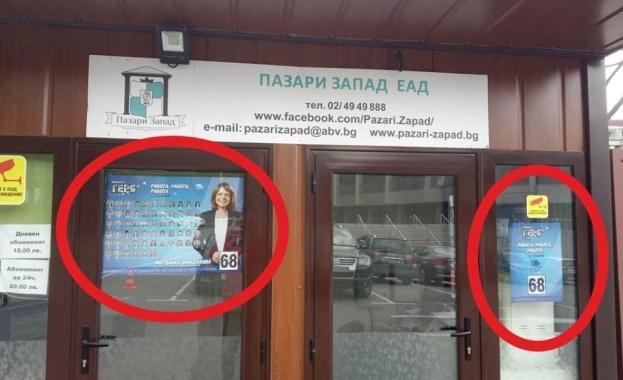Борис Цветков: Общински служители грубо нарушават Изборния кодекс в София