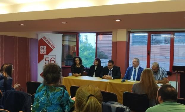 """Приоритет в нашата управленска програма """"Пловдив на хората е спасяването"""