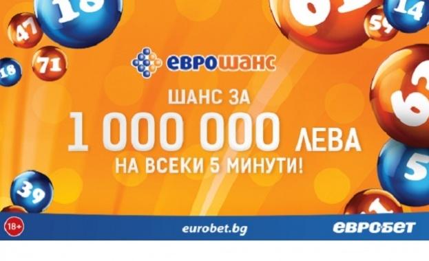 """През последните няколко дни участниците в числовата игра """"Еврошанс преживяха"""
