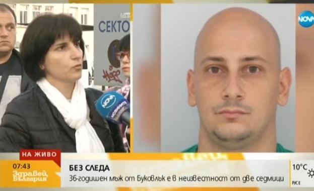 36-годишен мъж от Плевенско е в неизвестност от две седмици