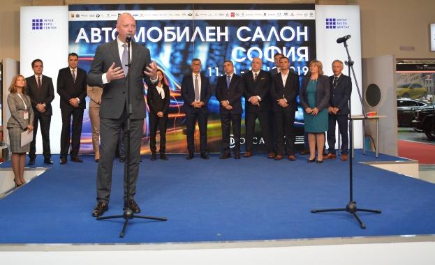 """Автомобилен салон София 2019"