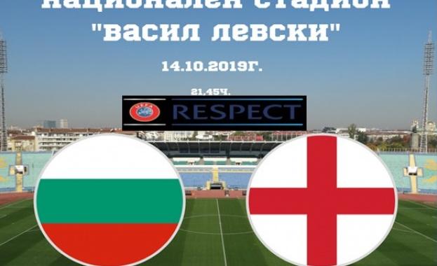 За да не последват по-тежки наказания за българският футбол, уважавайте