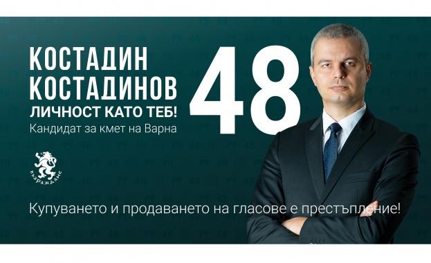 Стратегия за подобряване на чистотата на град Варна, изработена от