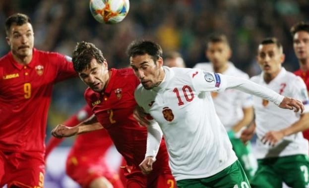 България продължава без победа квалификациите за Евро 2020. Този път