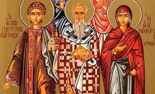 Св. мъченици Пров, Тарах и Андроник