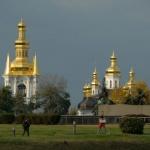 Гърция призна автокефалността на Украинската православна църква