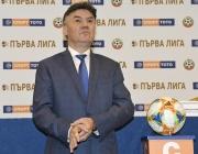 Михайлов обявява решение за оставката в петък