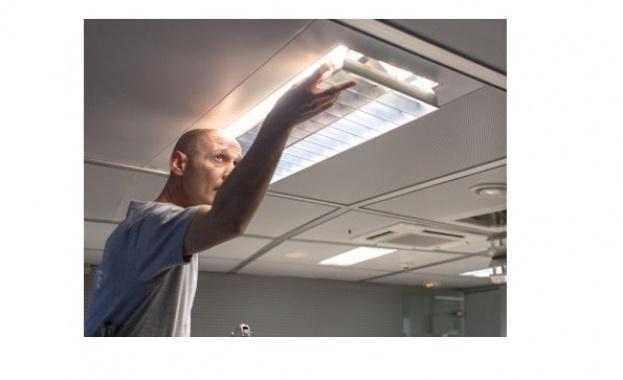 ЕНЕРГО-ПРО Енергийни Услуги предлага на своите клиенти възможност да закупят