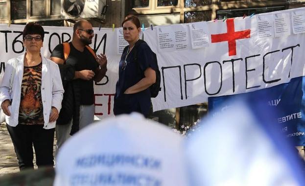 Медицински сестри, подкрепени от лекари специализанти, отново излязоха на протест