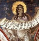 Св. пророк Осия