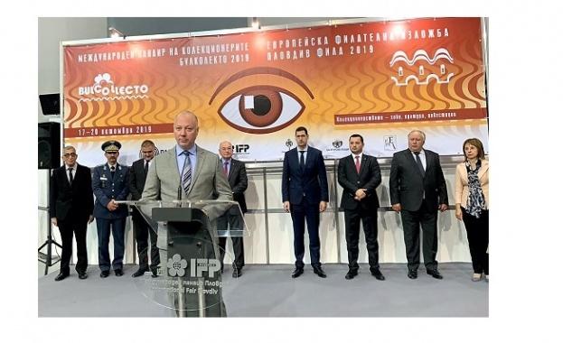 София ще бъде домакин на Световната филателна изложба през 2020