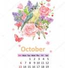 Предстоящи събития в страната за 17 октомври
