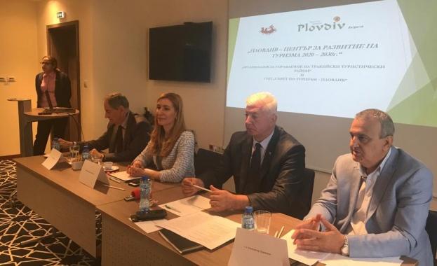 Снимка: Ангелкова: Пловдив има огромен потенциал да привлече високи хотелски брандове