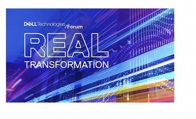 Dell Technologies (NYSE:DELL) обяви, че най-големият технологичен форум на компанията