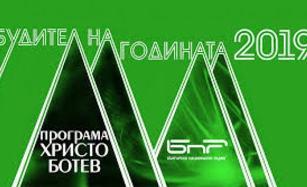 Церемонията ще бъде заснета и излъчена от Българската национална телевизия