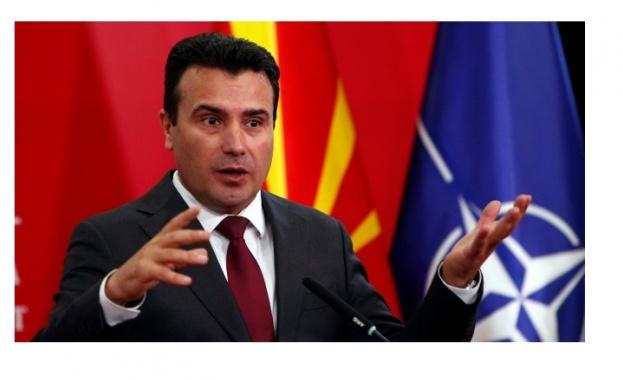 Политическите партии в Северна Македония се договориха за провеждането на