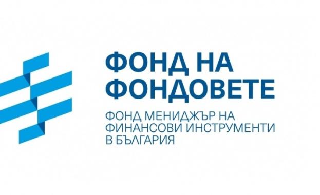 Фонд на фондовете избра фонд мениджър за управлението на Фонд