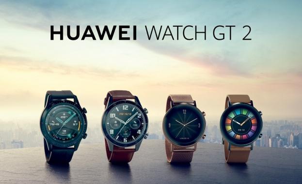 Броени дни след официалната премиера за България на Huawei Watch