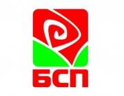 БСП обсъжда на пленум резултатите от местните избори и бюджета