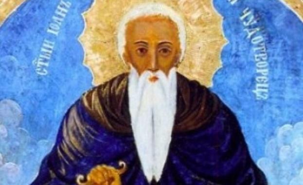 Св. мъченик Арета е живял във втората половина на петия