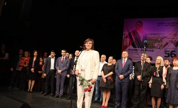 """Здравейте, победители! На последните европейски избори вие накарахте Борисов да"