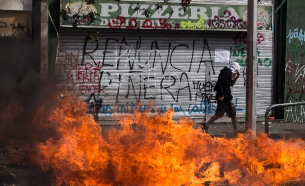 Чилийският президент Себастиан Пинера обяви вчера пакет от социални мерки,