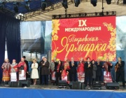 На IX Международен Покровски фестивал в град Тамбов имаше и българско участие