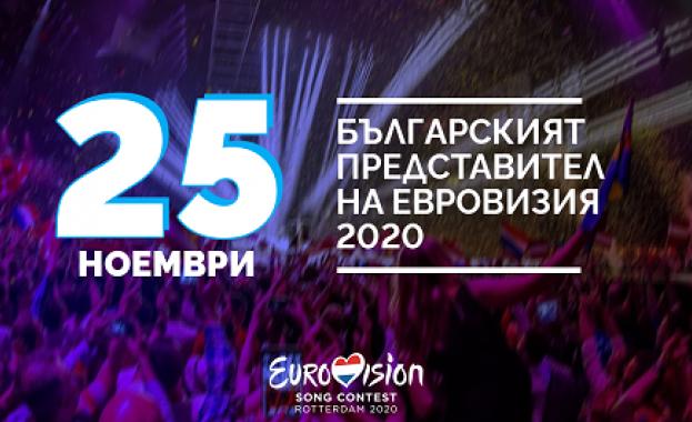 България отново ще има свой представител на Евровизия, след едногодишно