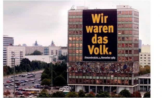 Мрачна атмосфера обгръща 30-ата годишнина от падането на Берлинската стена