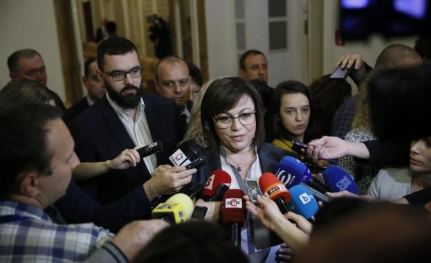 Нинова: Борисов е участник в договорката за издигане на един-единствен кандидат за главен прокурор