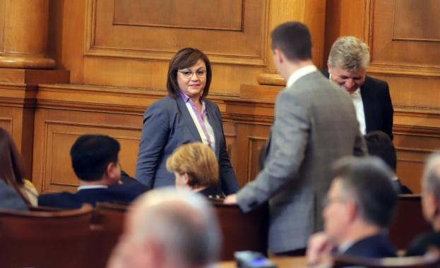 Парламентът прие на първо четене Законопроекта за държавния бюджет на
