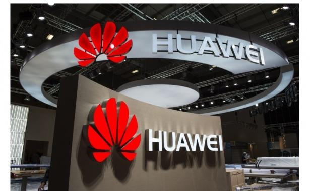 Китайският технологичен гигант Huawei ще раздаде в знак на благодарност