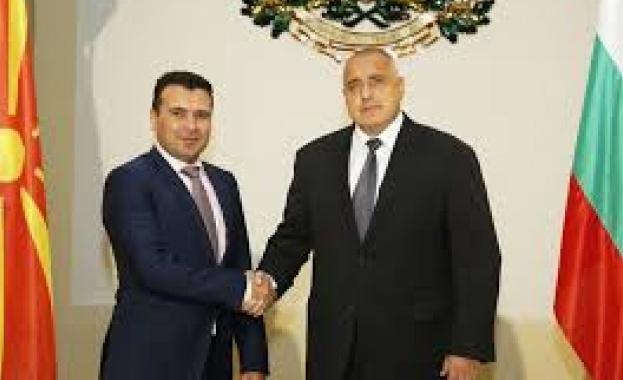 Премиерите на България, Гърция и Северна Македония Бойко Борисов, Кириакос