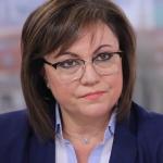 Корнелия Нинова:  Утре събираме хидроинженери, построили язовирите на България