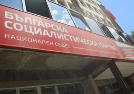 Пленумът на БСП започна с кворум от 115 души