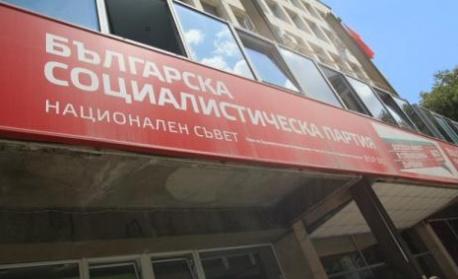 """Позиция на ръководството на ПГ на """"БСП за България"""""""