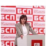 Корнелия Нинова: Рушите партията с фалшиви новини, мъртви души и пророкуване