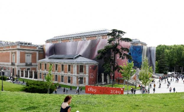 Световноизвестният мадридски музей