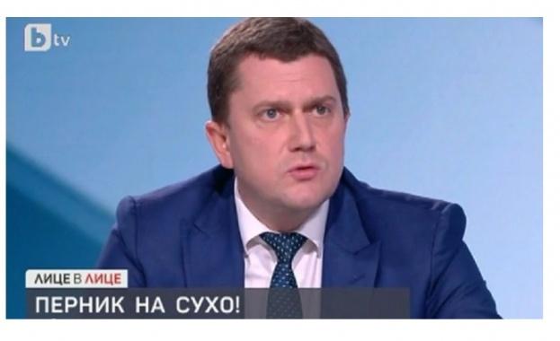Снимка: Станислав Владимиров: Перничани са гневни и очакват да има наказан за несвършена работа