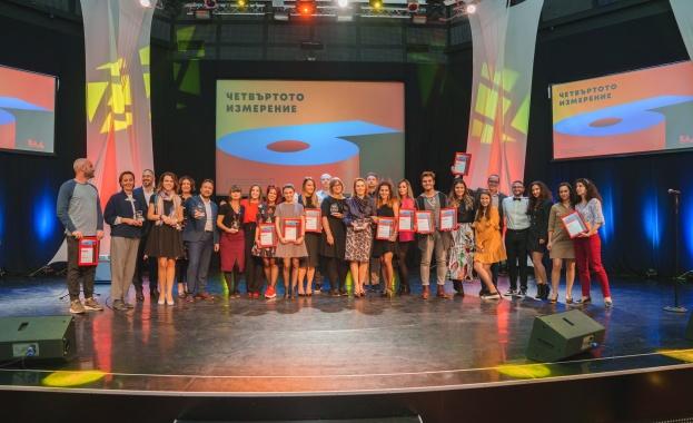 Българската асоциация на рекламодателите (БАР) обобщи изводите от конкурсите в