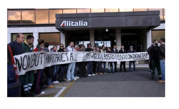 В Италия днес има четиричасова стачка на въздушния транспорт от