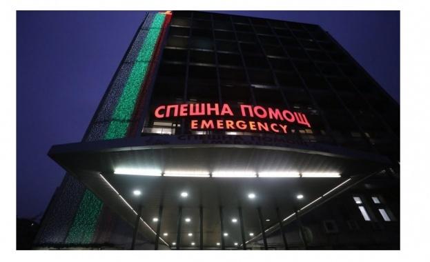 """След взрива и последвалия пожар в """"Пирогов"""", спешният институт отваря"""