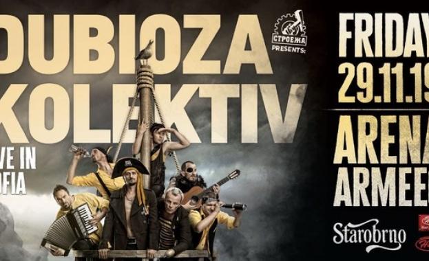 """Снимка: Посрещаме DUBIOZA KOLEKTIV утре вечер в зала """"Арена Армеец"""""""
