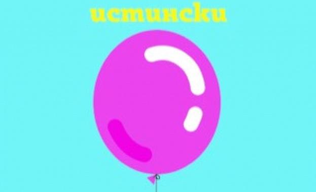"""V+O Communication отбелязва 15-тата си годишнина в България с кампанията """"Думите имат сила"""""""